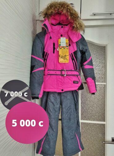 Утеплитель knauf - Кыргызстан: New! Original! Зимний мембранный непромокаемый комбинезон skorpian для