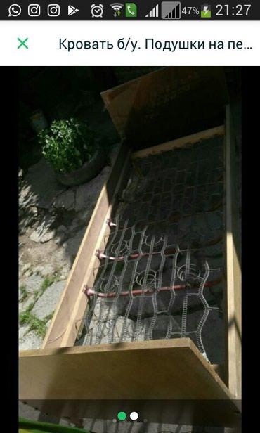 Кровать односпальные 2 шт. б/у старые в Бишкек