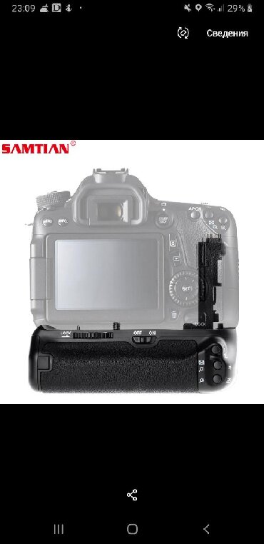 аккумулятор для фотоаппарата canon в Кыргызстан: Батарейная рукоядь canon 70d новая. В комплекте 2 батареи canon