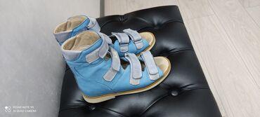 Ортопедическая обувь с жёсткими берцами, супинатор 2,5 см, берцы 10-12