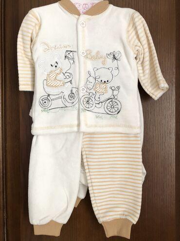 шапочки для плавания бишкек in Кыргызстан   МАСКИ, ОЧКИ: Продам новый комплект из 7 вещей для новорождённых. В комплект входят