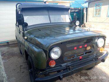 UAZ 469 2.4 л. 1990