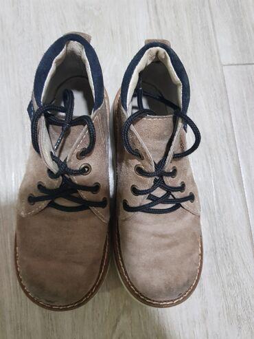 Dečije Cipele i Čizme - Nova Pazova: Kožne cipele sa joškom za dečake