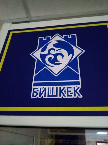 куплю бмв в Кыргызстан: Куплю задний бампер на бмв 34