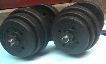 Гантели на заказ 10/15/20/30/40kg в Бишкек