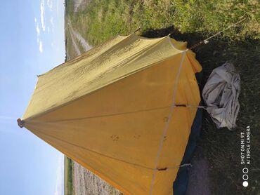 Польская палатка. Двухслойная, дно прорезинено,4 места легко. В