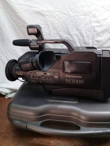 Bakı şəhərində Saqlam professional kameradir. Operatorlar bilir. Ne sualiniz varsa