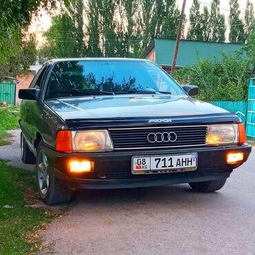Транспорт - Садовое (ГЭС-3): Audi 100 2.3 л. 1989