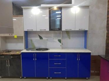 Кухня из акрила глянец размер 2 метра доставкой по городу бесплатно в Бишкек