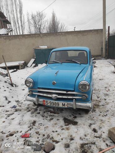 Москвич 407 1.4 л. 1960