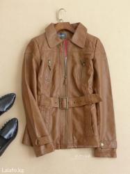 Женские куртки. В наличии. В Бишкeкe в Бишкек