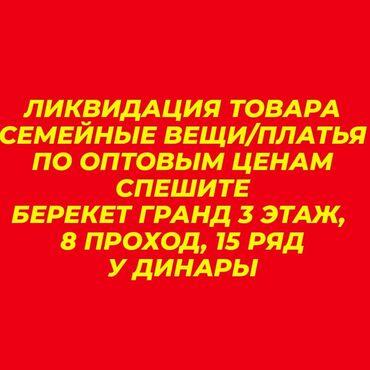 Платье Свободного кроя Комфорт XXL