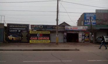 Продаю участок по Жибе-Жолу. в Бишкек