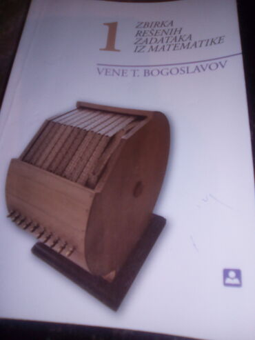 Rukavice za skijanje - Varvarin: Zbirka za 1 srednje iz matematike zavod