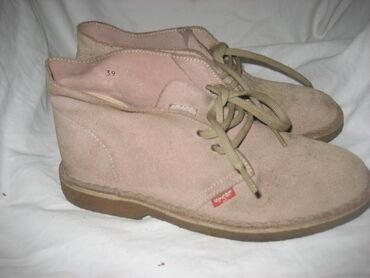 Levi's cipele Broj 39, unutrašnje gazište 25.Cipele su od antilop