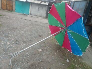 Садовые зонты - Кыргызстан: Продаю зонт советский складной