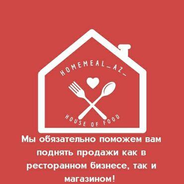 20 elan | XIDMƏTLƏR: Компания homemeal которая может дать вам гарантию на качество