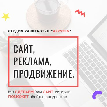 веб камеры ручная фокусировка в Кыргызстан: Веб-сайты, Лендинг страницы | Верстка