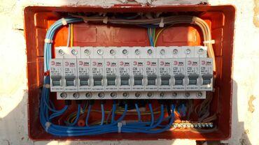 Работа - Чон Сары-Ой: Электрик в Чолпон -ата