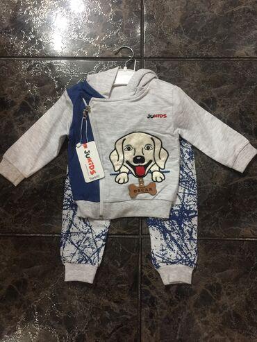Новый костюмчик для малыша до годика. Турция. 1000с
