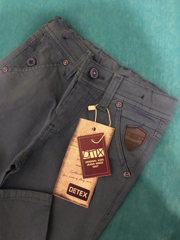 Dečija odeća i obuća - Nis: Nove pantalonice za decaka, vel. 3