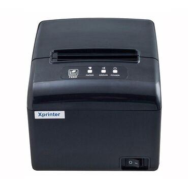 X printer S200