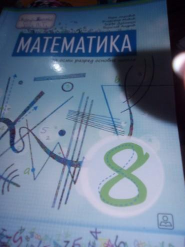 Knjige, časopisi, CD i DVD   Varvarin: Matematika za 8