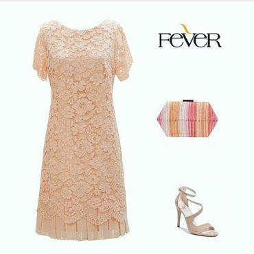 Продаю платье от Fever, было одето один раз, размер 38 в Бишкек