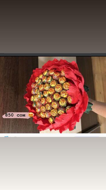 шоколадный букет в Кыргызстан: Сладкий букет  На заказ  Заказывать за 2 дня заранее Есть шоколадный(р