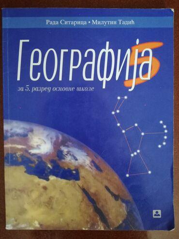 Izdavanje - Srbija: Geografija za 5.razred, Zavod za udžbenikeKnjiga je kao nova, bez