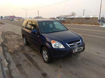 купить диски r15 4x100 в Кыргызстан: Honda CR-V 2 л. 2002