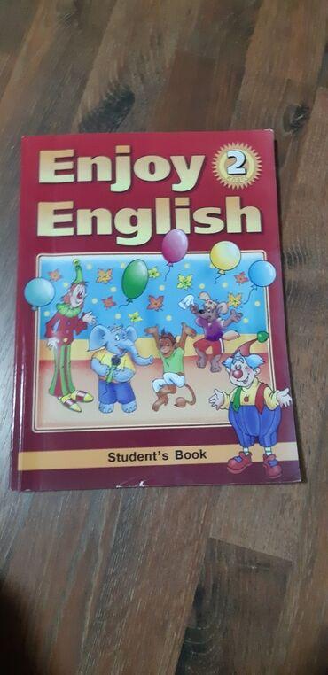 Английский язык 2 класс,почти новоесостояние отличное