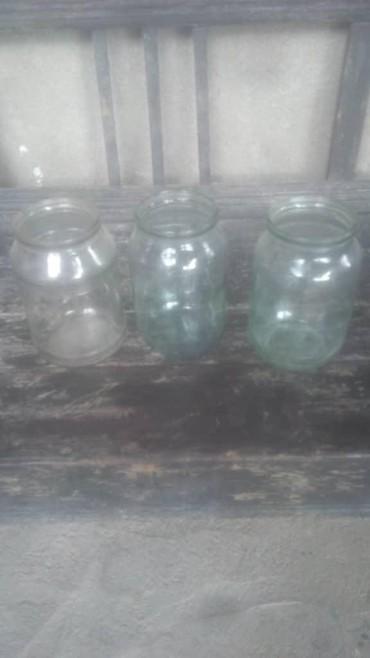 термокега 25 литр в Кыргызстан: Банки 1 литр 10 сом