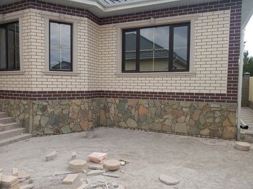 новые вакансии посудомойщица уборщица in Кыргызстан | ПЛАТЬЯ: Рванный камень природный цвета разные дешевле чем кафель доставка по г