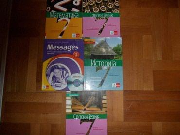 Knjige 6 i 7 razred. komad 450din. 061/204-0634 - Nis