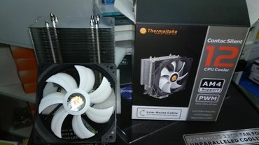 Bakı şəhərində Cpu fan soyuducusu  kompyuterlerde serinliyi normallawdirir i5 ve i7