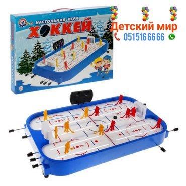 usaq xokkey maykasi - Azərbaycan: Xokkey oyunu.Игра хоккей