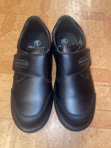 Испания. Кожаная обувь для мальчиков . PABLOSKY. 35