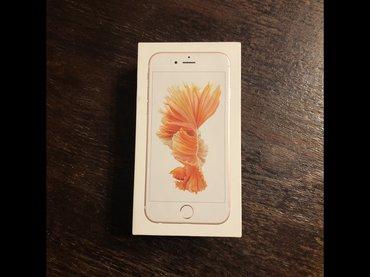 Продаю iPhone 6S 64GB (Rose Gold).Телефон в отличном состоянии и в в Бишкек