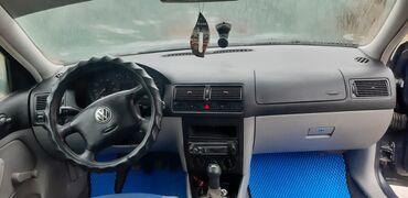 ош квартира сатылат in Кыргызстан | А/Ч ЖАНЫБАРЛАРЫ ҮЧҮН ТОЮТТАР: Volkswagen 4 1.4 л. 2000 | 123456 км