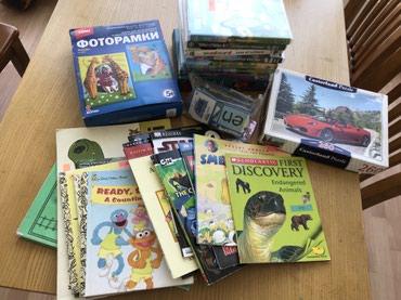Детские книги в Бишкек