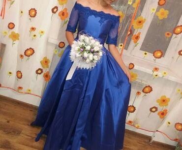 вечерние платья для свадьбы в Кыргызстан: Красивоевечернее синее платьеОтдам за 2.000 Покупала в