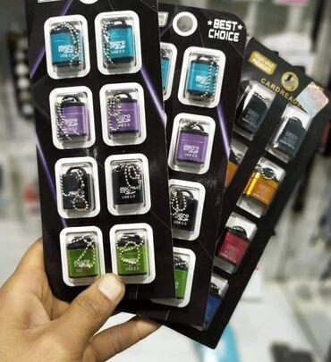 Мобильные телефоны и аксессуары - Базар-Коргон: USB