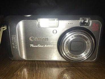 Canon foto-aparat, ispravan. Radi odlicno - Crvenka