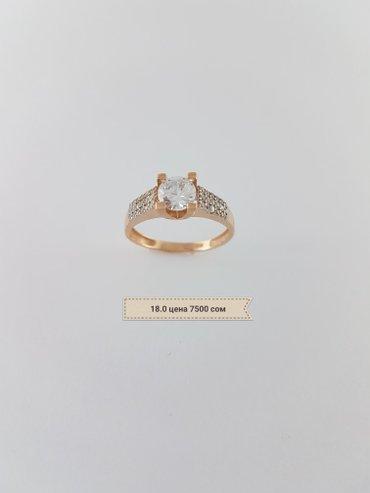 кольцо из красного золота 585 проба. размер кольца 18,0 в Бишкек