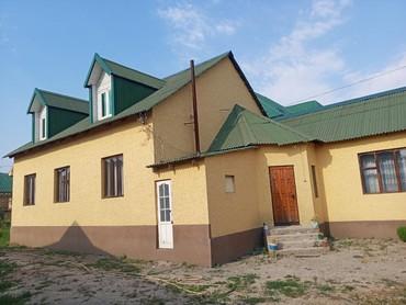Купить магнитно маркерную доску - Кыргызстан: Продам Дом 190 кв. м, 6 комнат