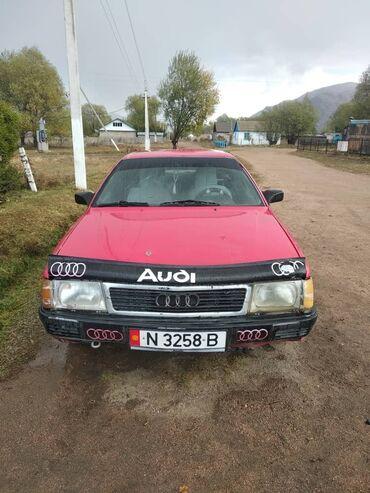 audi quattro 2 2 20v в Кыргызстан: Audi