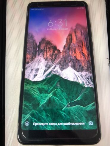 Новый Xiaomi Redmi 5 16 ГБ Черный