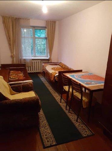 Комнаты в Бишкек: Срочно! Сдаётся комната двум порядочным девушкам.По адресу Московская