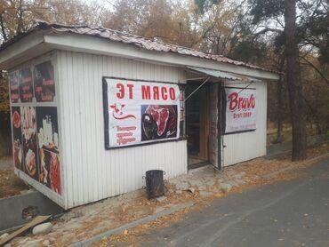 Торговый представитель horeca - Кыргызстан: Продается торговый павильон размеры 7м на 3м, утепленный, можно с